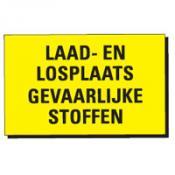 TSD 07 LAAD- EN LOSPLAATS GEVAARLIJKE STOFFEN